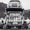 Cover of track Straight Outta Japan by PMONEY_93