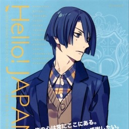 Avatar of user uta_no_prince_sama_lover_carter