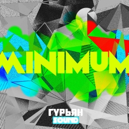 Cover of track Minimum by rypb9IH