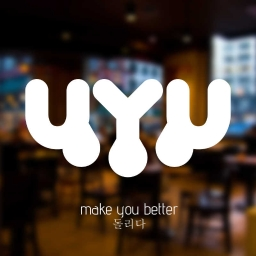 Cover of track make you better by UYU