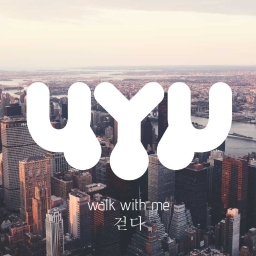 Cover of track walk with me by UYU