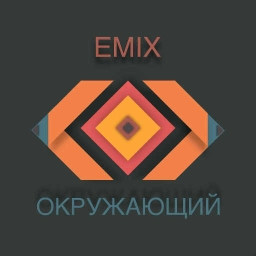 Cover of track Outro by EMIX