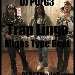 Cover of track 'Trap Lingo' feat. Migos Type Beat MMXVI by DJ PUrG3©