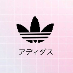 Cover of track Adidas by Pvra-Di$e