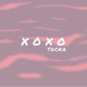 Cover of track X O X O by Tocka