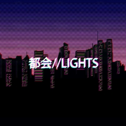 Cover of track Lights by Yin.