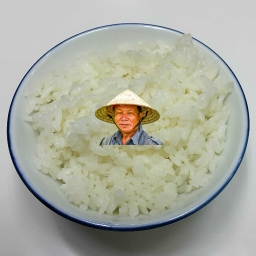 Cover of track Rice by Yoomz