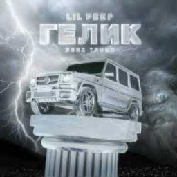 Cover of track BENZ TRUCK (FLIPPED) by UnKnOwN