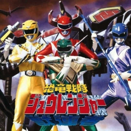 Cover of track Japanese Power Rangers by 14etan