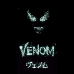 Cover of track Venom by SirZero 誰も