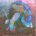 Cover of track rayquaza_ by mantra
