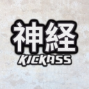 Cover of album Kickass by Saiko Ninja
