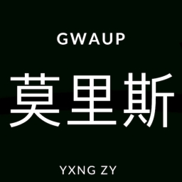 Avatar of user Yxng Zy ( OFL )