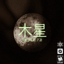 Cover of album 木星JUPITER 7.0木星 by Anthony Louis Johnson