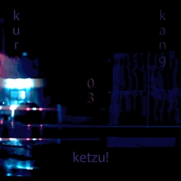 Cover of track 03 by Ketzu!