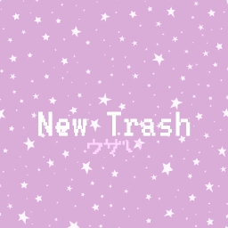 Cover of track new trash by shel
